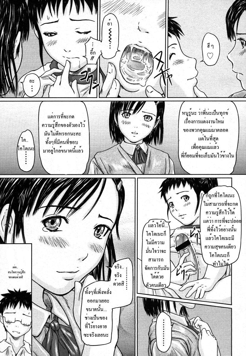 Girigiri Sisters 1-11