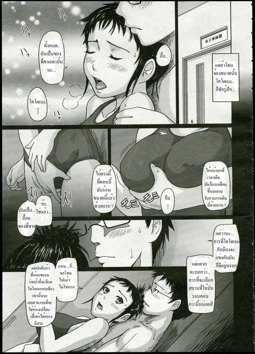 Girigiri Sisters 3-5