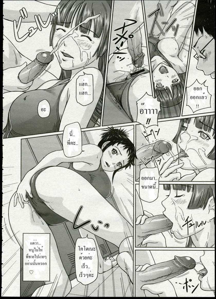 Girigiri Sisters 3-16