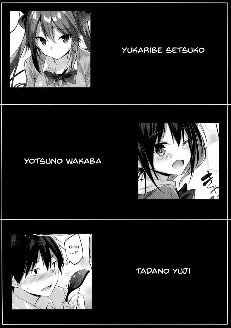 Koakuma Setsuko no Himitsu 01-20
