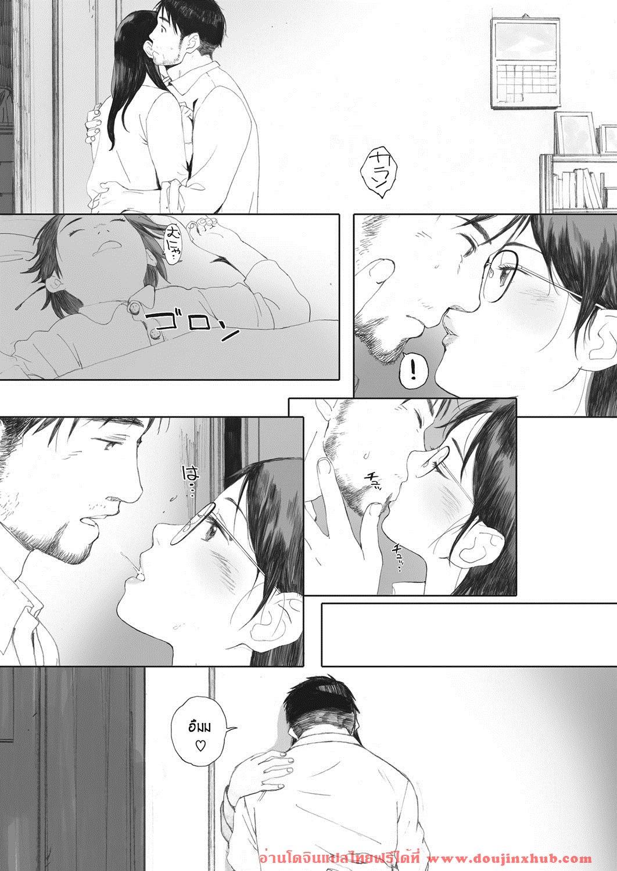 แอบรักสาวข้างห้อง-10