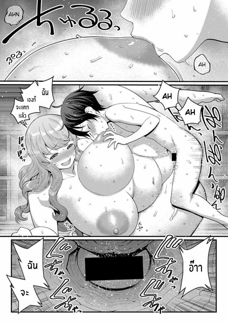 boku-no-otona-shokugyo-taikenth-3-21