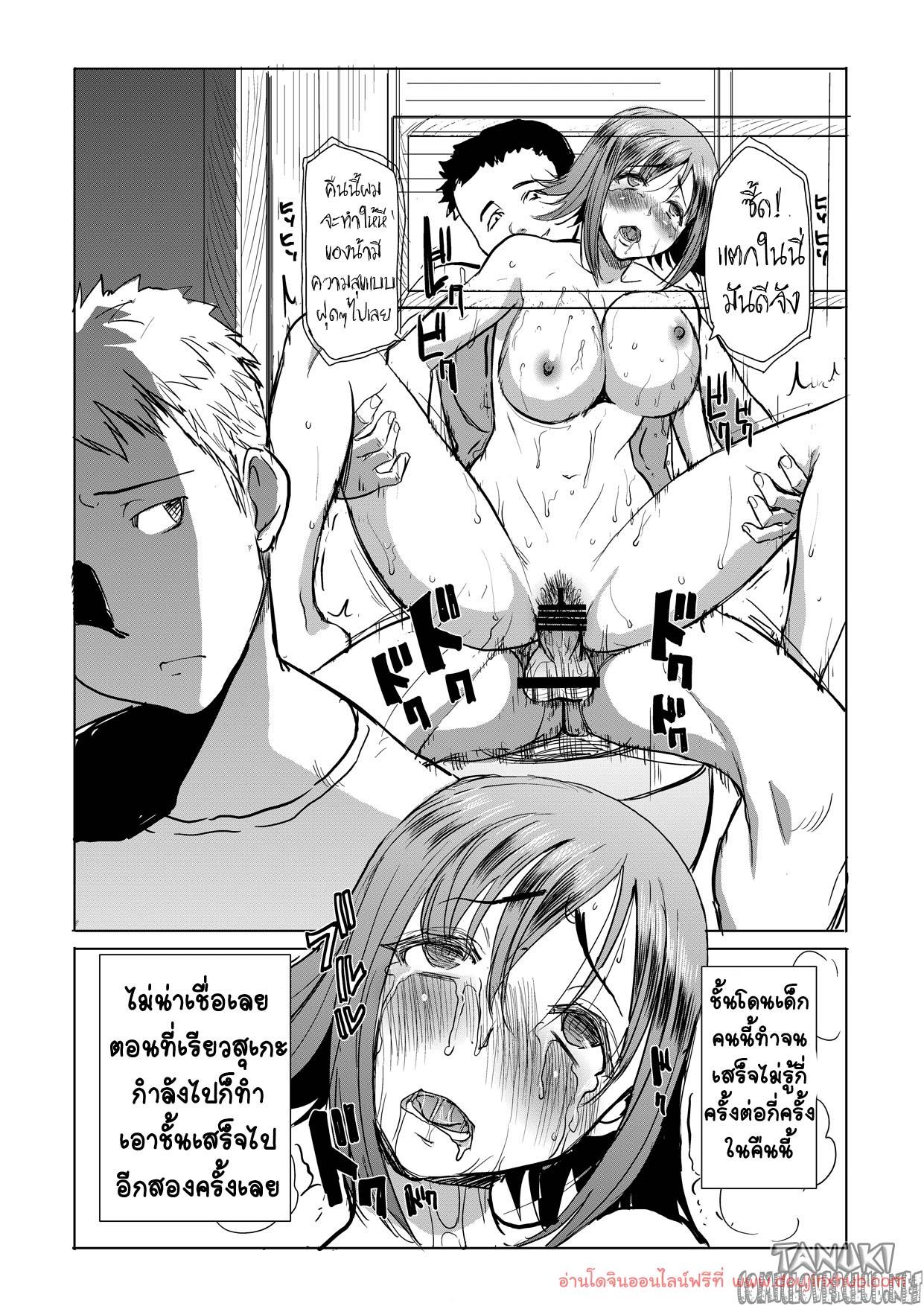 ล่อแม่เพื่อน ในห้องน้ำ-15