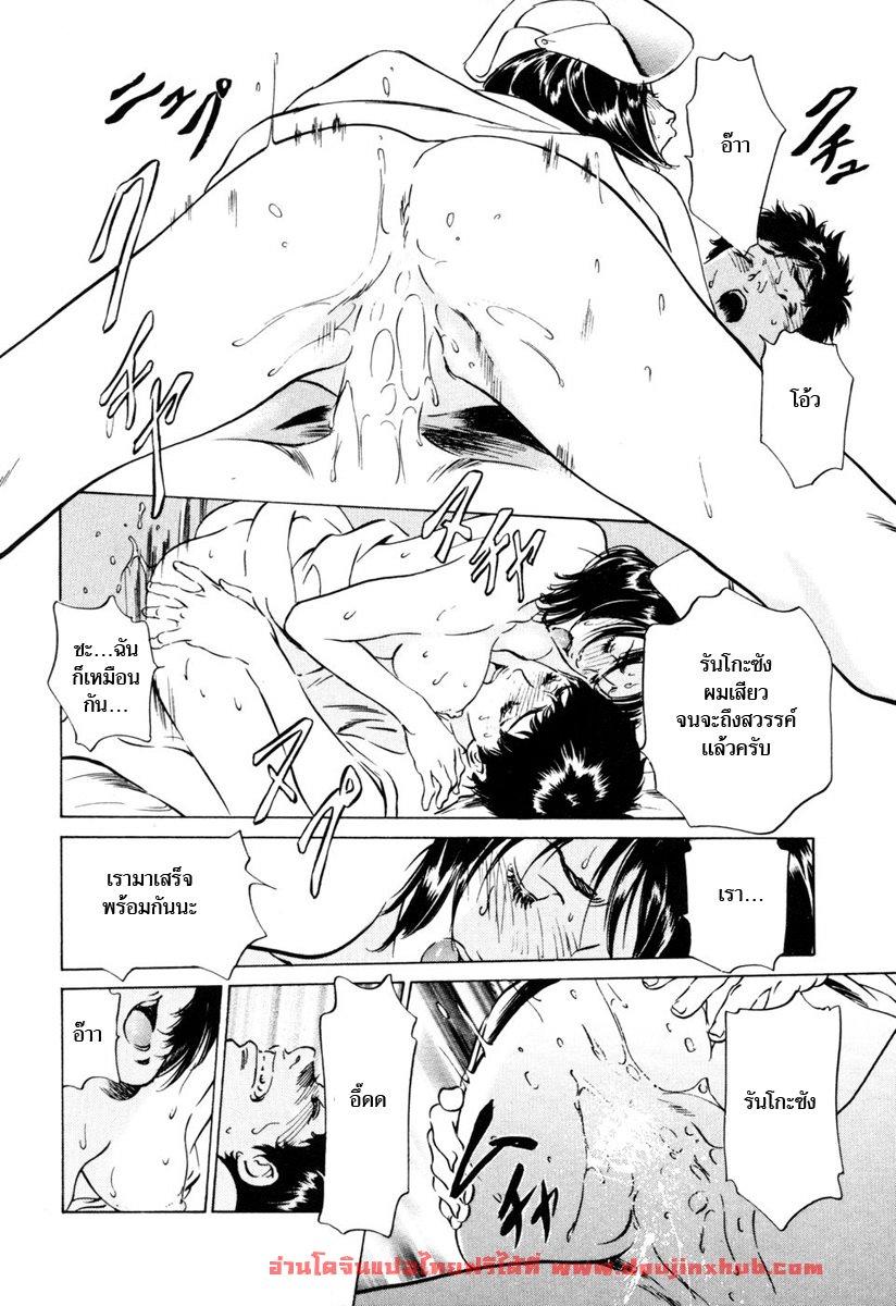 รีวิวของโบราณ 9 – นิ้วนางของ คัน อุน ซามะ-19