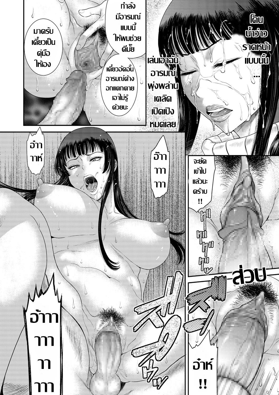 Tsuyatsuma Arijigoku Zenpen แม่บ้านคนใหม่ 1-10
